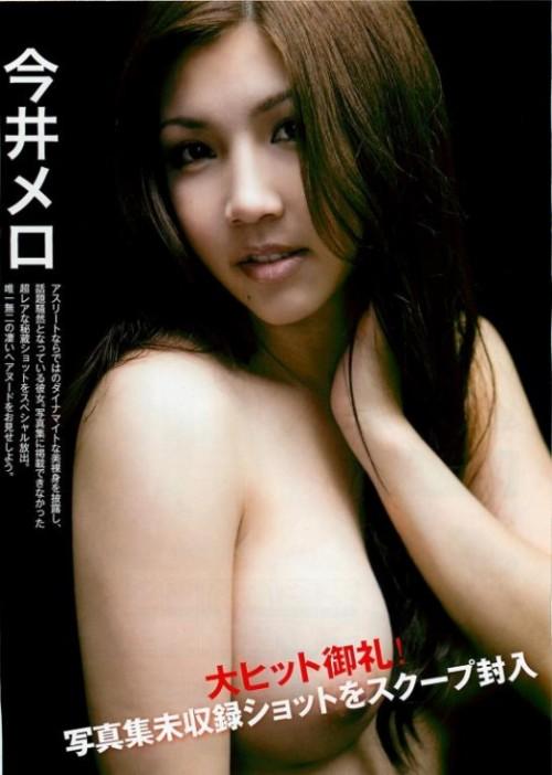 今井メロ画像 004