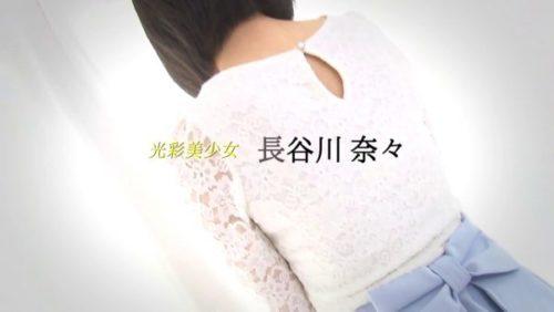 長谷川奈々 016