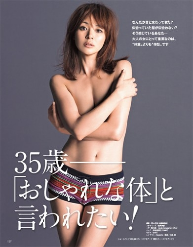 SHIHO 画像010