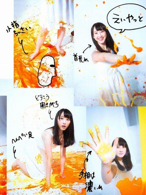 松井玲奈 ヘメレット画像036