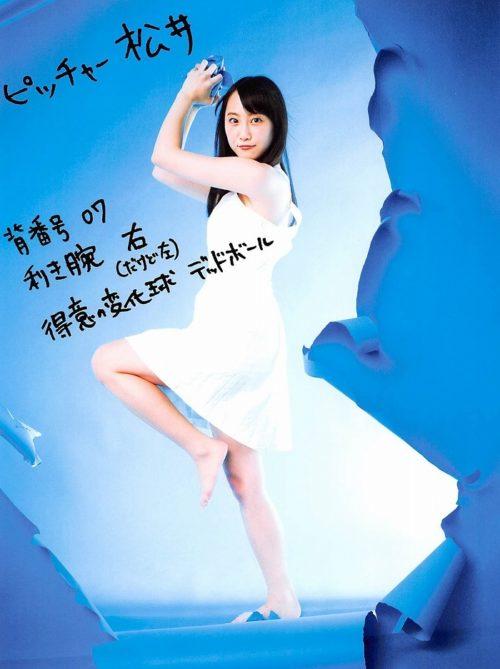 松井玲奈 ヘメレット画像039