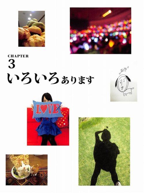 松井玲奈 ヘメレット画像042