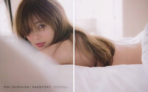 白石麻衣 パスポート画像004