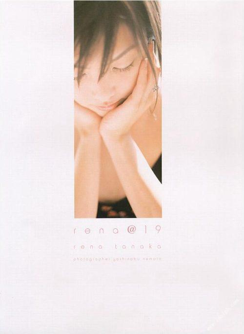 田中麗奈画像 001