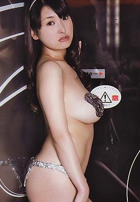 中川朋美 画像009