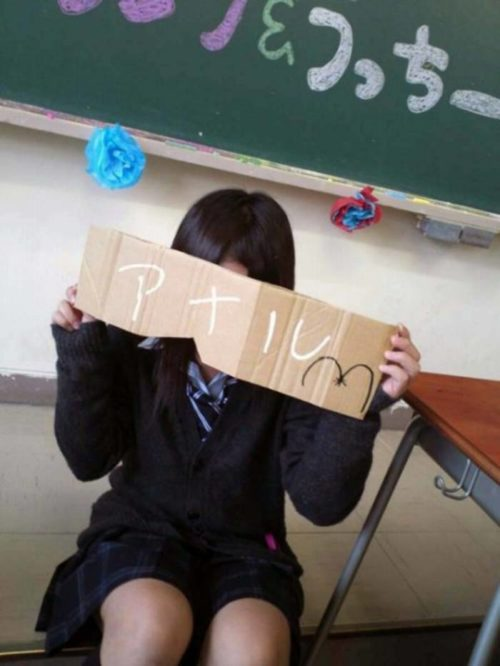 JKおふざけ 画像072