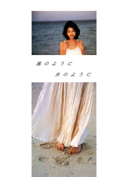 小沢真珠 画像074
