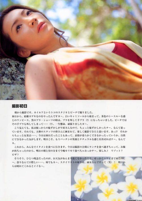浜野裕子 画像075