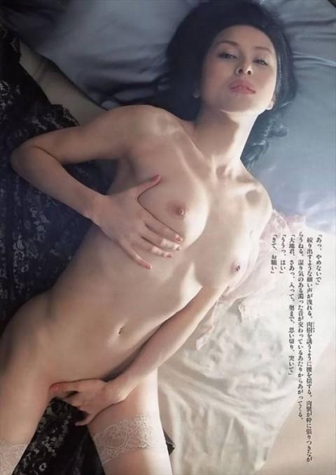 杉本彩画像 018