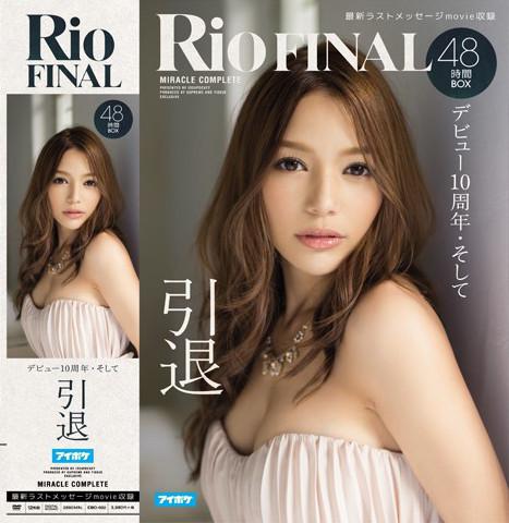 Rio(柚木ティナ)FINAL DVD画像