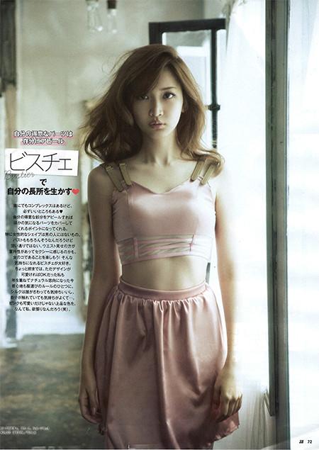 紗栄子画像 014