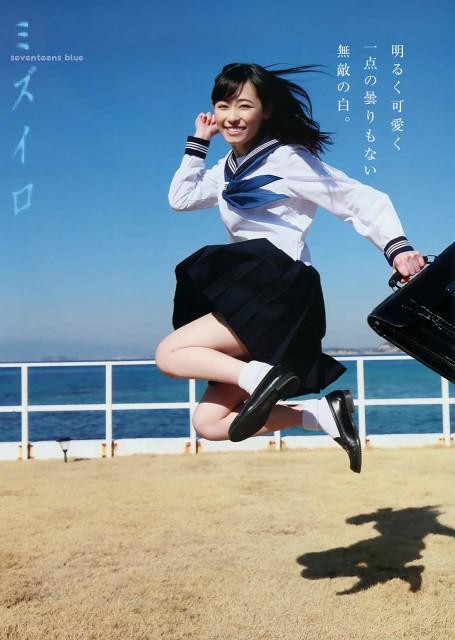 福原遥 画像029