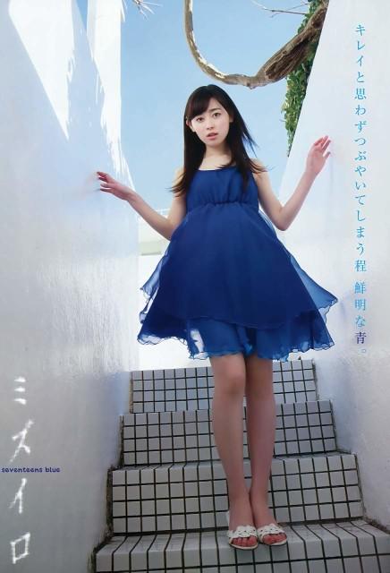 福原遥 画像032