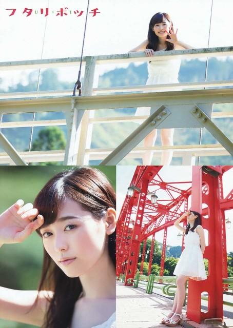福原遥 画像041