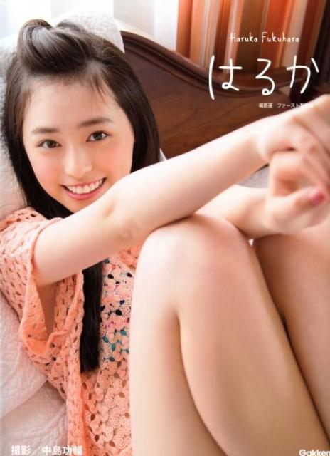 福原遥 画像043