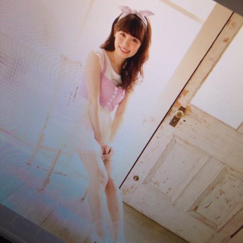 福原遥 画像097