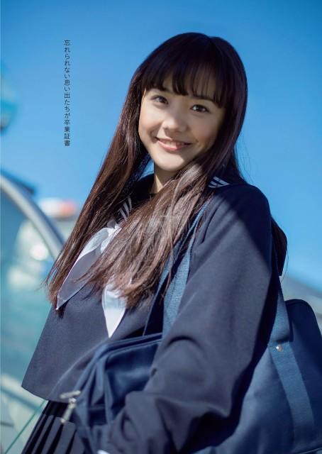 松井愛莉 画像024