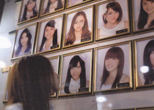 板野友美 画像058