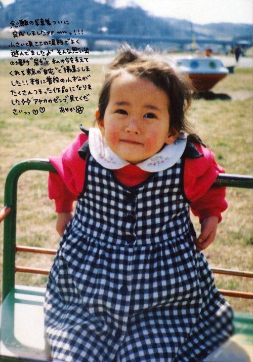小松彩夏画像 002