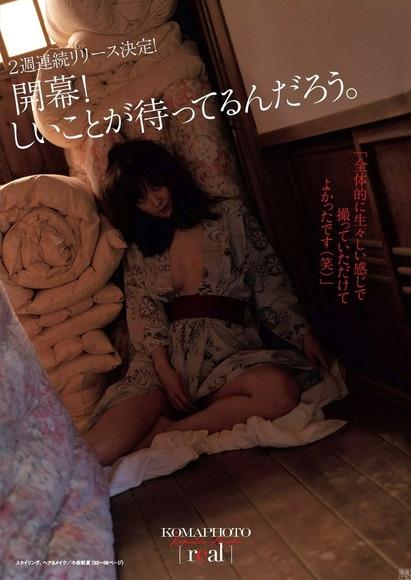 小松彩夏 画像004