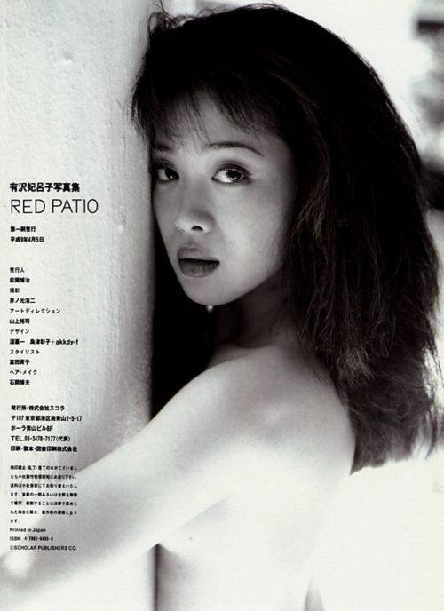 有沢比呂子 ヌード画像 075