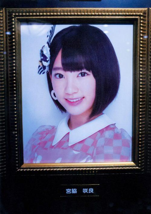 宮脇咲良 画像101