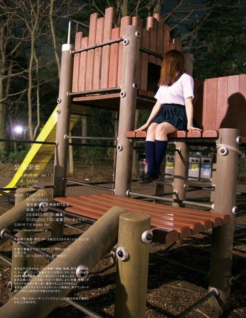 公園少女 画像093