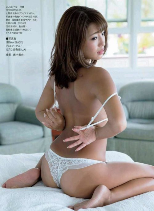 橋本梨菜 008