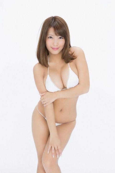 橋本梨菜 138