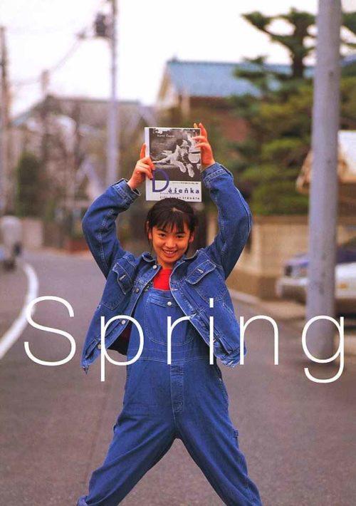 京野ことみ 画像002