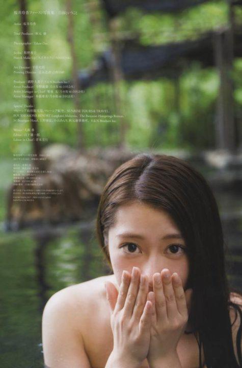 桜井玲香 画像135