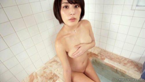 金子智美 画像033
