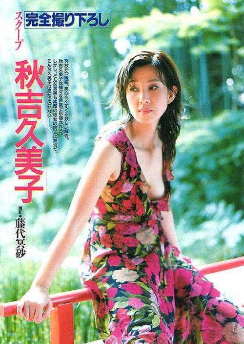秋吉久美子 画像001