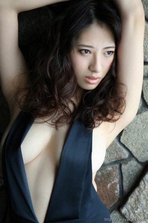 染谷有香 画像131