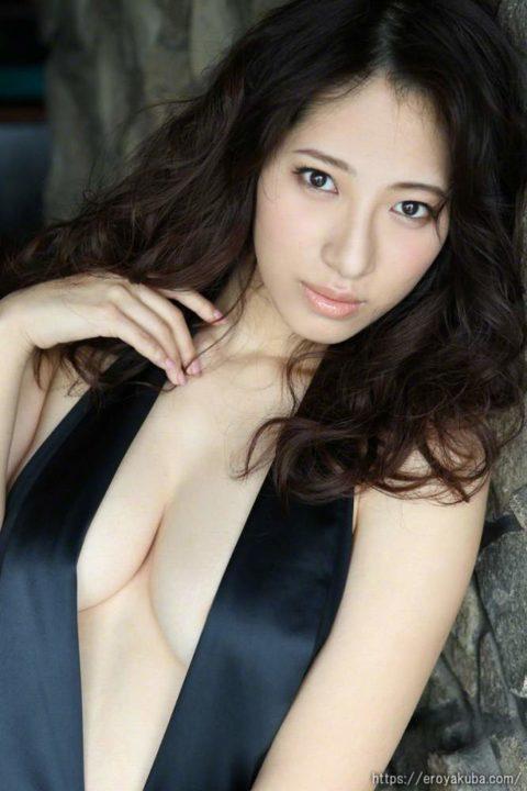 染谷有香 画像132