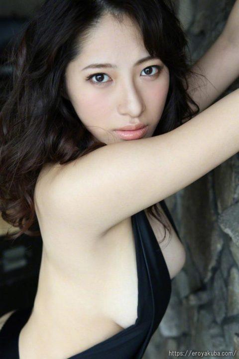 染谷有香 画像137