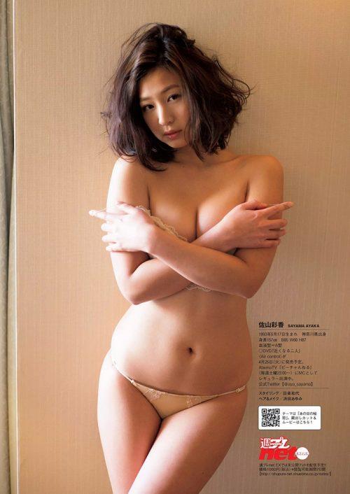 佐山彩香 画像019