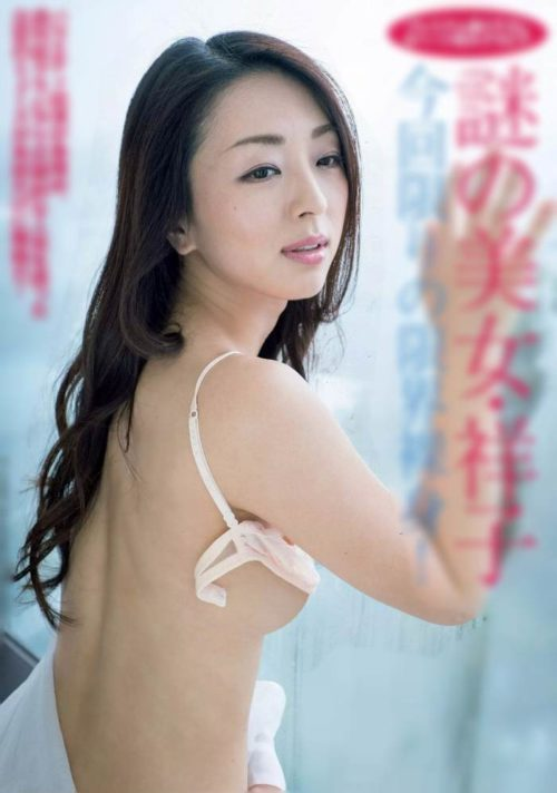 祥子 ヌード画像056