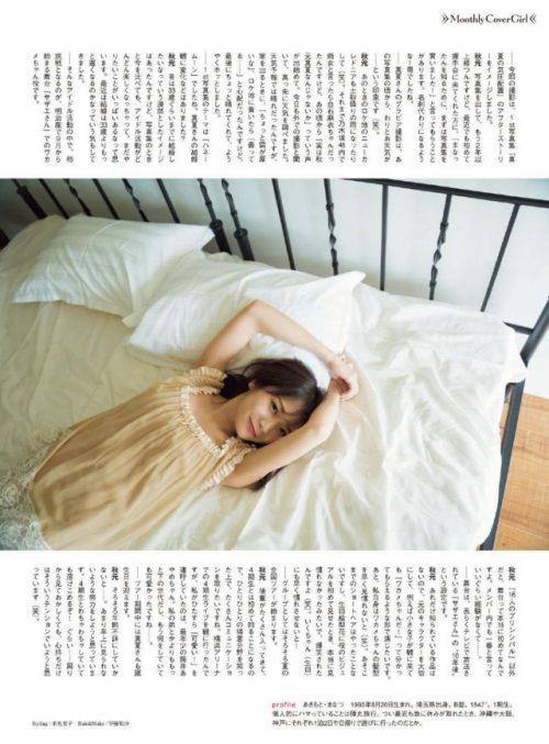 秋元真夏 画像009