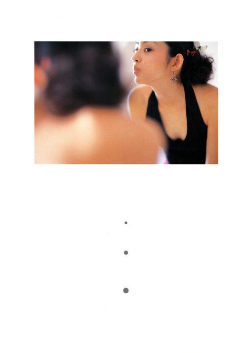 小沢真珠 画像013