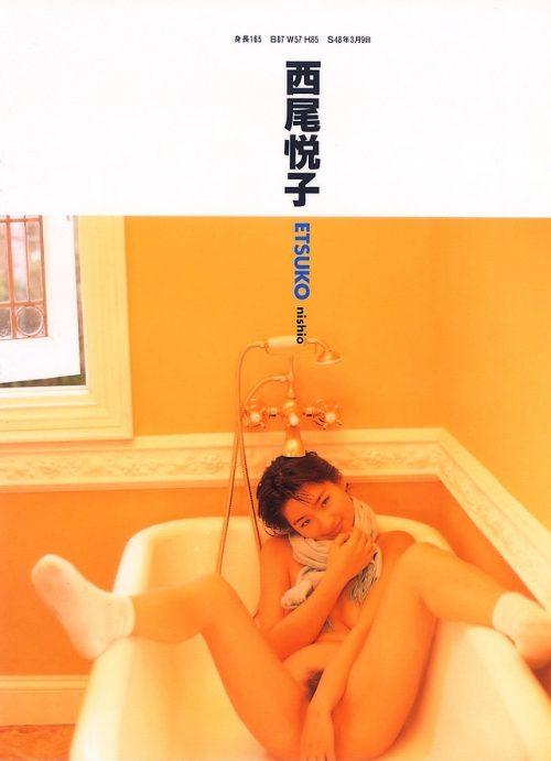 西尾悦子 画像001
