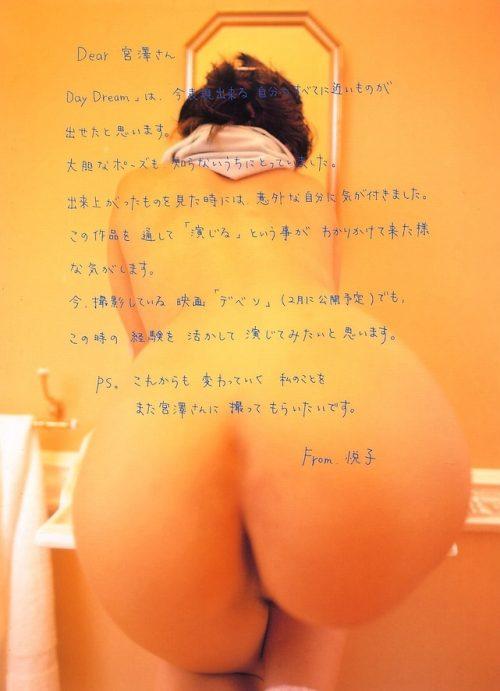西尾悦子 画像002