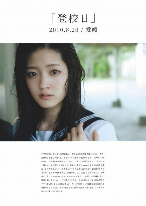 鈴木愛理 画像007