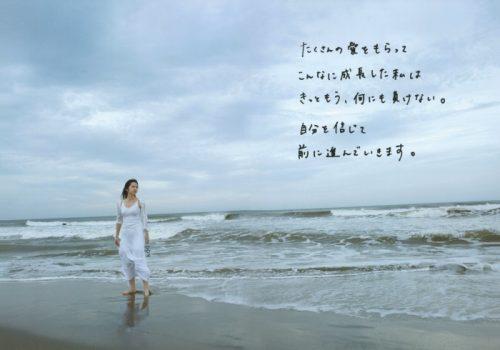 鈴木愛理 画像114