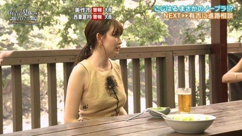 小嶋陽菜 画像036