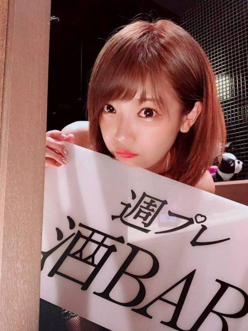 藤田恵名 画像099