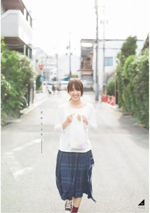 菅井友香 画像010