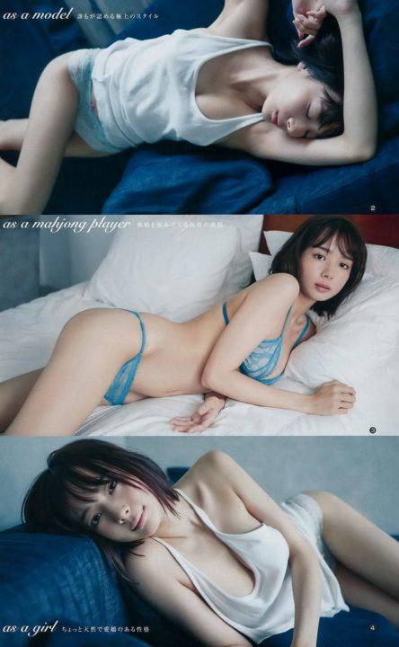 岡田紗佳 画像155