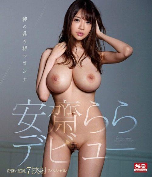 安齋らら 画像002