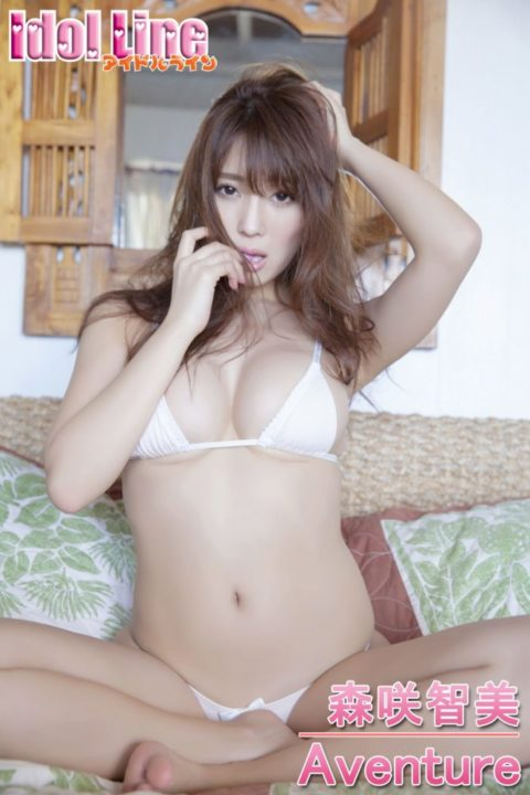 森咲智美 画像012